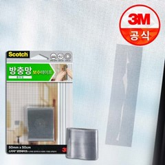 3M 방충망 보수 테이프 롤타입 (50mmX50cm)_(2229493)