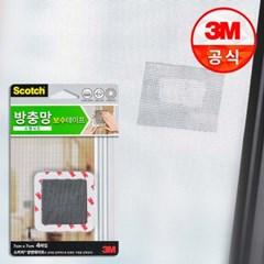 3M 방충망 보수 시트 소형 4매 (7cmX7cm)_(2229494)