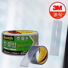 3M 방충망 보수 테이프 롤타입 1.5m+0.5m 기획팩_(2229496)