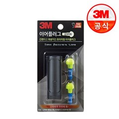3M 손잡이형 이어플러그_(2229024)