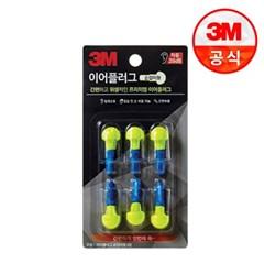 3M 손잡이형 이어플러그 리필_(2229023)