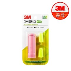 3M 팬시네온 이어플러그 핑크_(2229021)