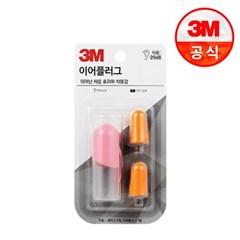 3M 이어플러그 핑크_(2229020)