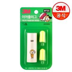 3M BT21 이어플러그 스페셜 에디션 치미(CHIMMY)_(2229016)