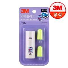 3M BT21 이어플러그 스페셜 에디션 망(MANG)_(2229014)