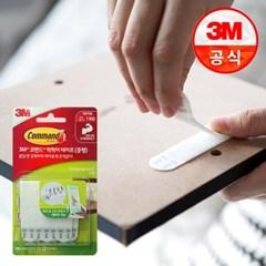 3M 코맨드 못없이 액자걸기 테이프 (중) 화이트 12개입_(2220557)