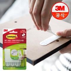 3M 코맨드 못없이 액자걸기 테이프 (소) 화이트 16개입_(2220556)