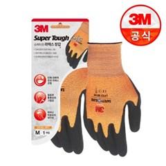 3M 안전장갑 슈퍼터프 라텍스 장갑 (오렌지) M 1켤레_(2220532)