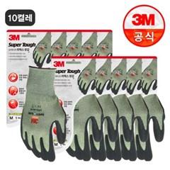 3M 안전장갑 슈퍼터프 라텍스 장갑 (그린) M x10켤레_(2220378)