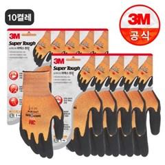 3M 안전장갑 슈퍼터프 라텍스 장갑 (오렌지) L x10켤레_(2220372)