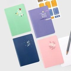한국문학 여권노트 미니 수첩