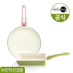 그린팬 포커스딥 계란말이 + 포커스핑크 24cm 궁중팬_(1532531)