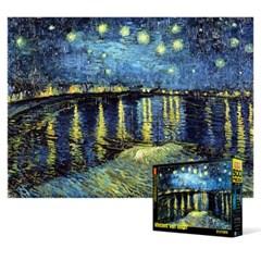500피스 직소퍼즐 - 론강의 별이 빛나는 밤_(2272430)