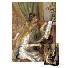 500피스 직소퍼즐 - 피아노 치는 두 소녀_(2272435)