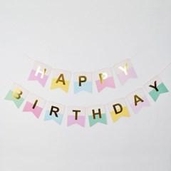생일파티용품 생일축하 해피버쓰데이 핑크 투톤 플래그 가랜드