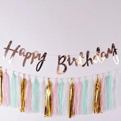 Happy Birthday 로즈골드 레터링 생일축하 가랜드
