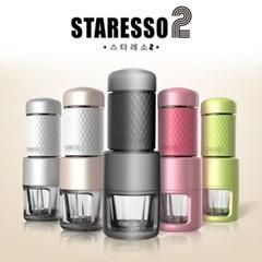 휴대용 커피머신 스타레소2 캡슐