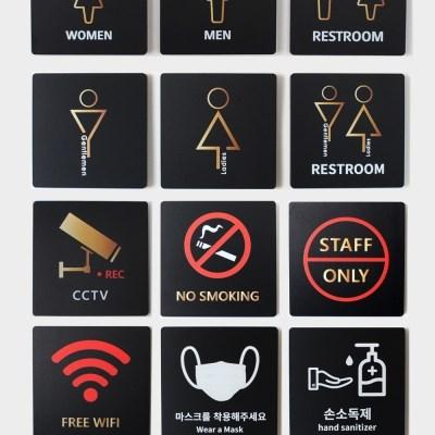 화장실표지판 금연표시 CCTV 직원전용 손소독제 와이파이