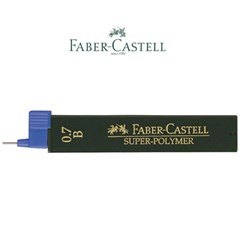 파버카스텔 샤프 리필심(0.7mm)