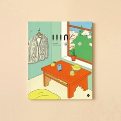 magazine iiin[인] 2020  봄호
