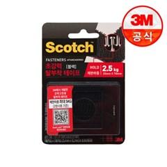 3M 스카치 듀얼락 강력 탈부착 테이프(블랙)_(2229485)