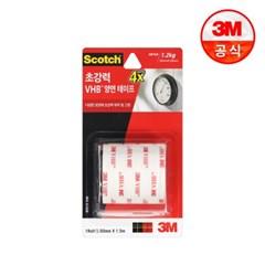 3M 스카치 VHB 양면 테이프 #5515 (50mmx1.5m)_(2229331)