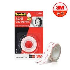 3M 스카치 VHB 양면 테이프 #5115 (18mmx1.5m)_(2229333)