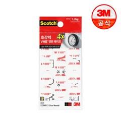 3M 스카치 VHB 양면 테이프 520T (원형12매)_(2229335)