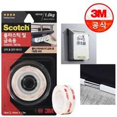 3M 스카치 강력 플라스틱 및 금속용 폼 양면테이프 ST11_(2229344)