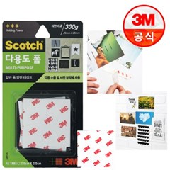3M 스카치 다용도 폼 양면테이프(포스터용) GNT25_(2229345)