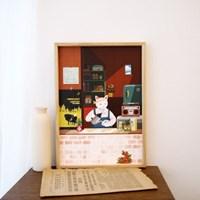 [A3 포스터, 캔버스액자] 냥바리스타