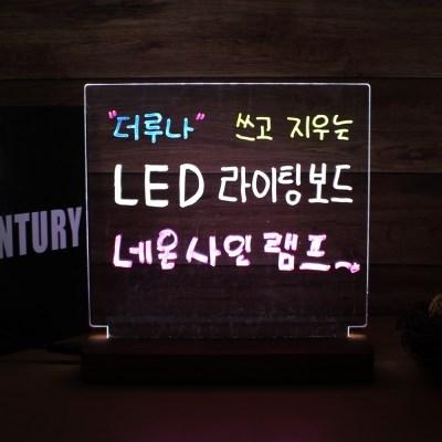 LED 보드 네온사인