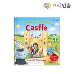 [브레인숲] 입체 역할놀이북 - 캐슬_(2282530)