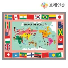 [브레인숲] 세계지도매트_(2283253)