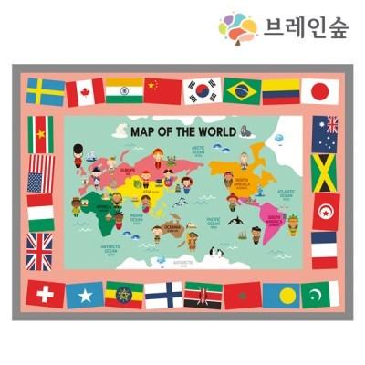 세계지도매트