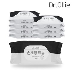 닥터올리 휴대용 손세정티슈 30매 8팩 에탄올함유