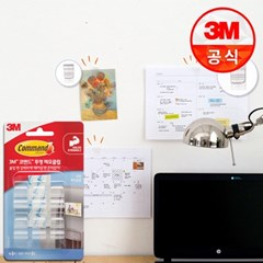 3M 코맨드 투명 메모클립 6개입_(2220449)