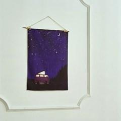 일상그림 패브릭 포스터 '별이 빛나는 밤'