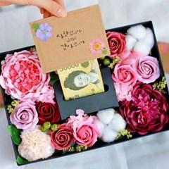 반전 작약 플라워 용돈박스 카네이션 비누 돈티슈 꽃다발 현금선물