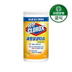 [유한양행]유한크로락스 세정살균티슈 75매 시트러스 블렌드 1개