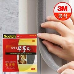 3M 스카치 실내용 문풍지 중형 1개_(2248122)