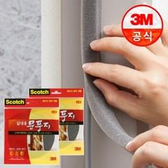 3M 스카치 실내용 문풍지 소형 x2개_(2248123)