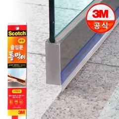 3M 스카치 투명 출입문 틈막이 1개 문틈/외풍차단_(2248126)