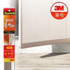 3M 스카치 출입문 틈막이 1개 외풍차단/문틈/사계절용_(2248128)