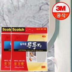 3M 스카치 실외용 문풍지 소형 x2개_(2248117)