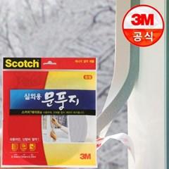 3M 스카치 실외용 문풍지 중형_(2248116)