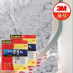 3M 스카치 실외용 문풍지 중형 x2개_(2248115)