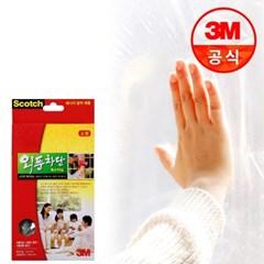 3M 스카치 외풍차단 특수비닐 소형 1개 비닐/외풍차단_(2248106)