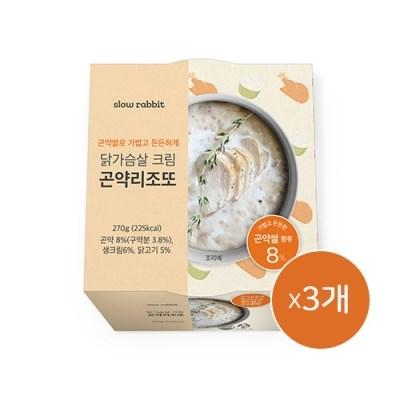 슬로우래빗닭가슴살 크림 곤약리조또(3개)