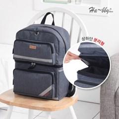 하삐 상하단 분리형 보온보냉 기저귀가방 백팩